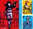[まとめ買い] BLACK TORCH