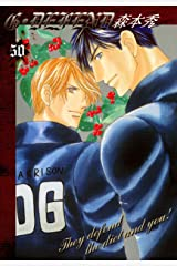 G・DEFEND(50) Kindle版