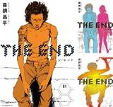 [まとめ買い] THE END(アフタヌーンコミックス)
