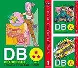 [まとめ買い] DRAGON BALL カラー版 ピッコロ大魔王編