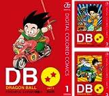 [まとめ買い] DRAGON BALL カラー版 レッドリボン軍編