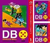 [まとめ買い] DRAGON BALL カラー版 フリーザ編