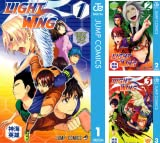 [まとめ買い] LIGHT WING―ライトウイング―(ジャンプコミックスDIGITAL)