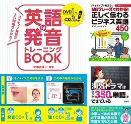 [まとめ買い] 英語マスターシリーズ