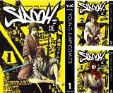 [まとめ買い] SIDOOH―士道―(ヤングジャンプコミックスDIGITAL)