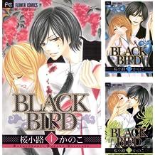 [まとめ買い] BLACK BIRD(フラワーコミックス)