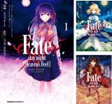 [まとめ買い] Fate/stay night [Heaven's Feel]