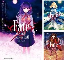 [まとめ買い] Fate/stay night [Heaven's Feel]