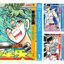 [まとめ買い] 聖闘士星矢(ジャンプコミックスDIGITAL)