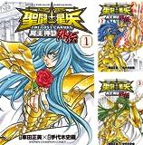 [まとめ買い] 聖闘士星矢 THE LOST CANVAS 冥王神話外伝(少年チャンピオン・コミックス)