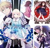 [まとめ買い] Fate/Prototype 蒼銀のフラグメンツ(単行本コミックス)
