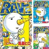 [まとめ買い] RAVE(週刊少年マガジンコミックス)