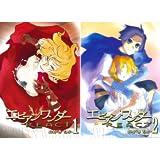 [まとめ買い] エビアンワンダーREACT(ZERO-SUMコミックス)