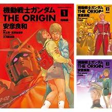 [まとめ買い] 機動戦士ガンダム THE ORIGIN(角川コミックス・エース)