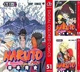 [まとめ買い] NARUTO―ナルト― カラー版 (51-61)