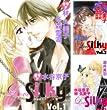 [まとめ買い] Love Silky (1-50)