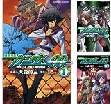 [まとめ買い] 機動戦士ガンダム00(角川コミックス・エース)