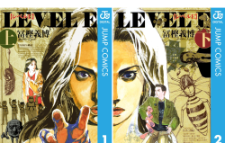 [まとめ買い] レベルE(ジャンプコミックスDIGITAL) 著者:  冨樫義博