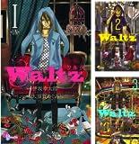 [まとめ買い] Waltz(ゲッサン少年サンデーコミックス)