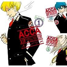 [まとめ買い] ACCA13区監察課