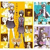 [まとめ買い] 犬神さんと猫山さん(百合姫コミックス)