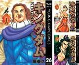 [まとめ買い] キングダム(ヤングジャンプコミックスDIGITAL)(26-41) 【Kindle版】