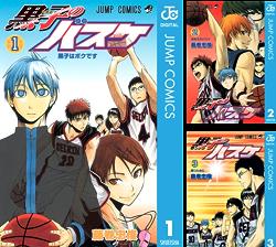 [まとめ買い] 黒子のバスケ モノクロ版(ジャンプコミックスDIGITAL) 著者:  藤巻忠俊