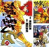 [まとめ買い] 聖闘士星矢EPISODE.G(チャンピオンREDコミックス)