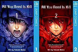 [まとめ買い] All You Need Is Kill(ジャンプコミックスDIGITAL) 著者:  桜坂洋 竹内良輔 安倍吉俊 小畑健