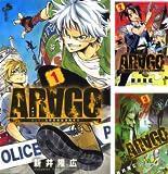 [まとめ買い] ARAGO(少年サンデーコミックス)