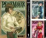 [まとめ買い] PEACE MAKER(ヤングジャンプコミックスDIGITAL)