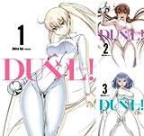 [まとめ買い] DUEL!(デジタル版ヤングガンガンコミックス)
