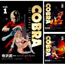 [まとめ買い] COBRA THE SPACE PIRATE