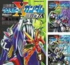 機動戦士クロスボーン・ガンダム 鋼鉄の7人(角川コミックス・エース)