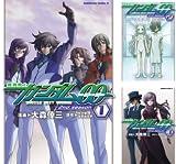 [まとめ買い] 機動戦士ガンダム00 2nd Season(角川コミックス・エース)