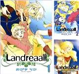 [まとめ買い] Landreaall(ZERO-SUMコミックス)