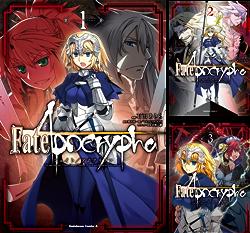 [まとめ買い] Fate/Apocrypha(角川コミックス・エース) 著者:  石田 あきら
