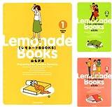 [まとめ買い] レモネードBOOKS(バンブーコミックス 4コマセレクション)