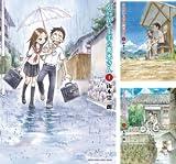 [まとめ買い] からかい上手の高木さん(少年サンデーコミックススペシャル)[Kindle版]