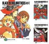 [まとめ買い] BLACK BLOOD BROTHERS(S)(富士見ファンタジア文庫)