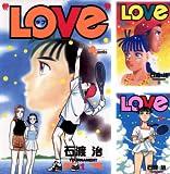 [まとめ買い] LOVe(少年サンデーコミックス)