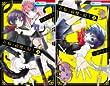 [まとめ買い] 花嫁と祓魔の騎士(花とゆめコミックス)