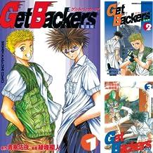[まとめ買い] GetBackers-奪還屋-(週刊少年マガジンコミックス)