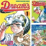 [まとめ買い] Dreams(週刊少年マガジンコミックス)(1-50)