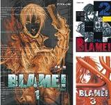 [まとめ買い] BLAME(アフタヌーンコミックス)