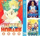 [まとめ買い] HUNTER×HUNTER モノクロ版(26-32)