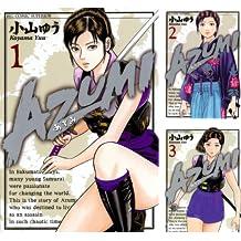 [まとめ買い] AZUMI-あずみ-(ビッグコミックス)