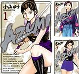 [まとめ買い] AZUMI?あずみ?(ビッグコミックス)