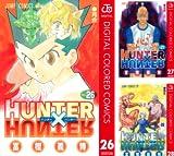 [まとめ買い] HUNTER×HUNTER カラー版(26-32)