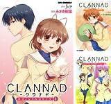 [まとめ買い] CLANNAD オフィシャルコミック